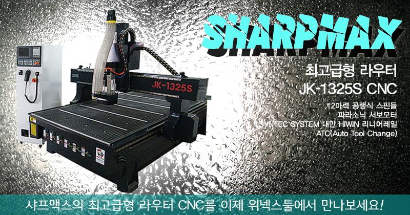 1-CNC